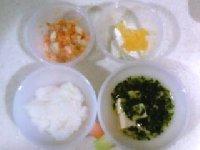 Taro200808183