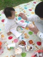 Taro200809292