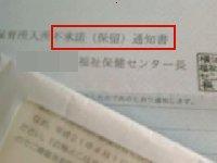 Taro200810092