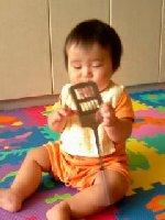 Taro200810101