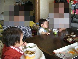 Taro200811152