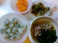 Taro200812072