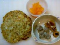 Taro200812153