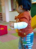 Taro200812271