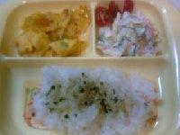 Taro200906051