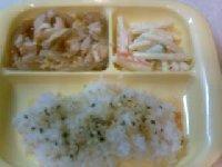 Taro200907311