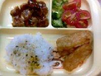Taro20091112